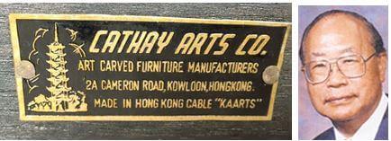 shanghainese-wood-carvers-etc-image-5-york-lo