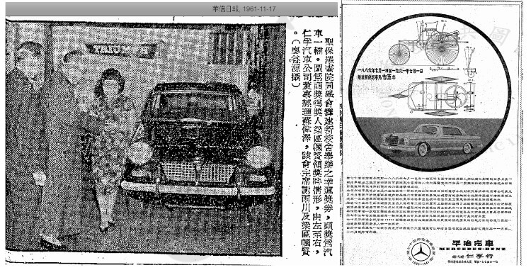 Zung Fu And 65 Years Of Mercedes In Hong Kong Image 4 York Lo