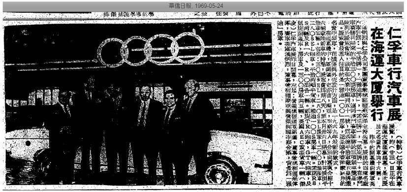 Zung Fu And 65 Years Of Mercedes In Hong Kong Image 5 York Lo