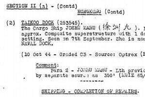 BAAG Report KWIZ Detail #71C1