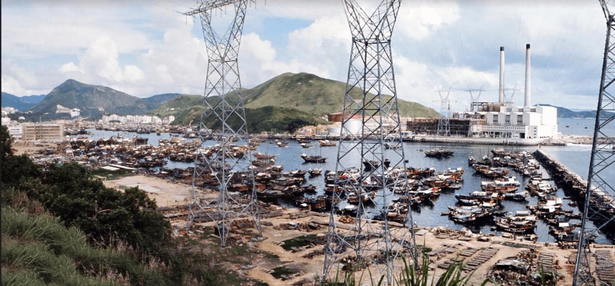 Ap Lei Chau Power Station 1971 Courtesy IDJ
